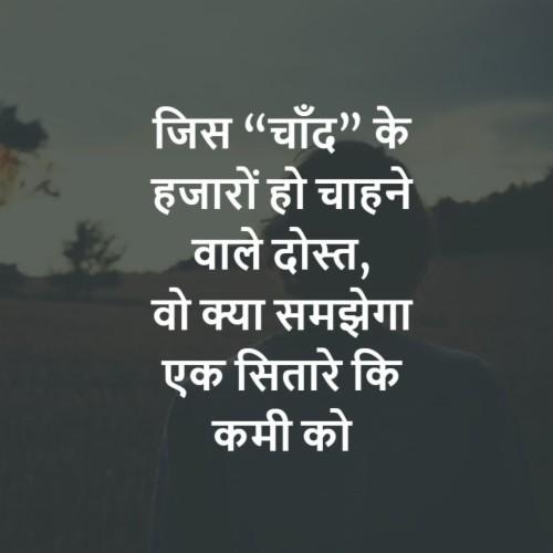 Latest Sad Wallpaper In Hindi Labzada Wallpaper Friends