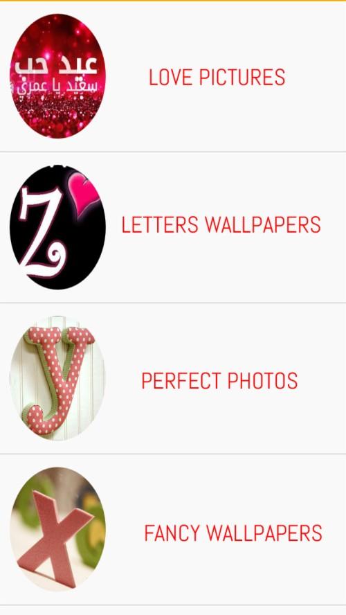 Y Letter Whatsapp Dp 1187325 Hd Wallpaper Backgrounds Download
