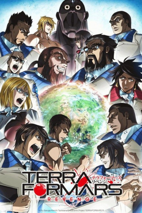 Pin By Animation Wallpaper On Animationwall Terra Formars