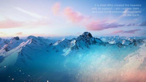 Quran Islam Verses Calligraphy Wallpaper And Background Islam 1412318 Hd Wallpaper Backgrounds Download