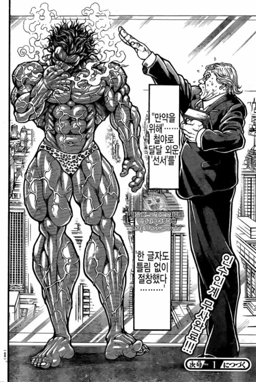 Anime Baki Is Out And It S Batshit Insane Baki The Grappler Muscles 1489246 Hd Wallpaper Backgrounds Download