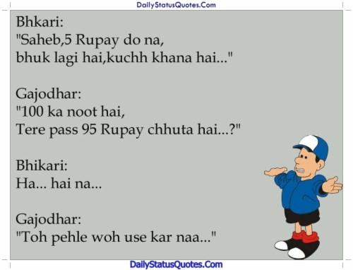 Funny Hindi Joke For Whatsapp Daily Status Quotes Whatsapp