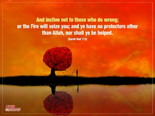 Beautiful Quote Wallpaper Beautiful Islamic Wallpapers