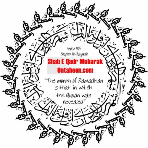 Kaligrafi Arab Wallpapers For Android Apk Download Arabic