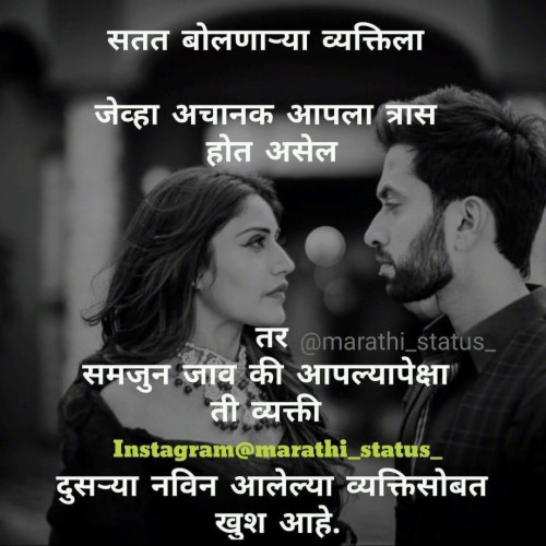 Friendship Love Wallpaper Emotional Shayari User can daily set the new and unique status message in their whatsaap and facebook and other social sites. friendship love wallpaper emotional shayari