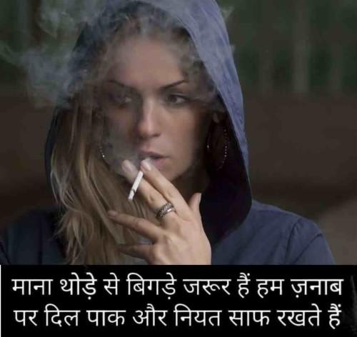 Smoking Shayari Pic Girls 2019 Smoking 1707559 Hd Wallpaper