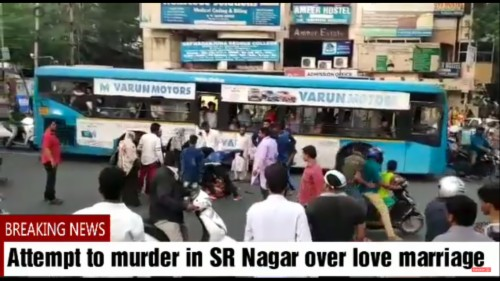Attempt To Murder In Sr Nagar Over Love Marriage 1771306 Hd