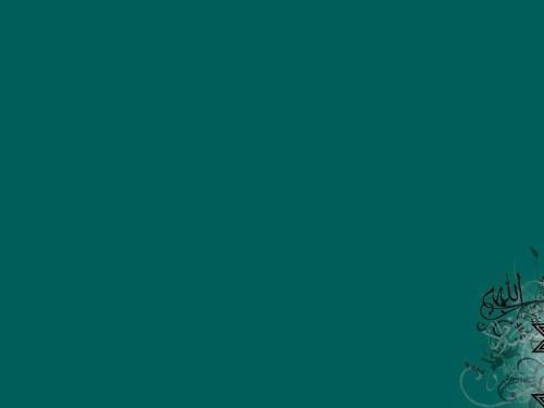 Islamic Wallpaper For Desktop Pc Islamic Blank Background