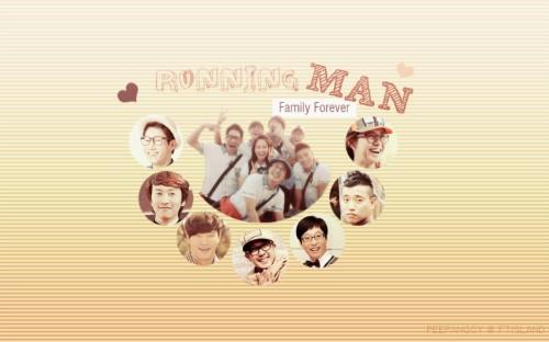 Running Man Ha Ha Running Man 2136404 Hd Wallpaper