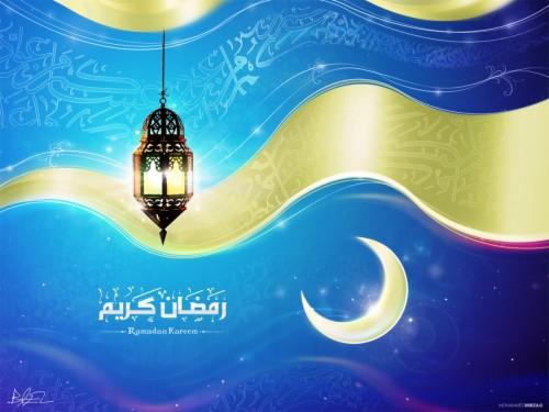 Islam Images Ramadan Wallpaper Hd Wallpaper And Background