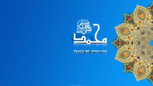 Islamic Wallpaper Yum E Ashura 2018 148432 Hd