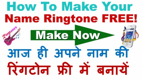 Fdmr Santosh Name Ringtone Download Name Ring Tone 34452