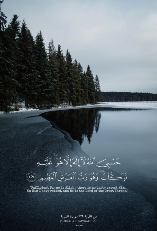 List Of Free Islamic Wallpapers Download Itl Cat
