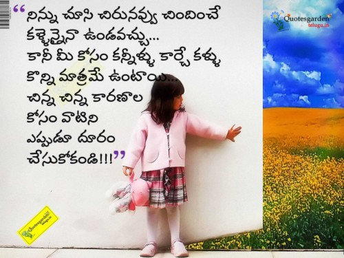 Here Is Telugu Best Family And Relationship Best Attitude Best Attitude Quotes Telugu 1278603 Hd Wallpaper Backgrounds Download