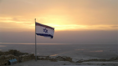 List Of Free Israel Wallpapers Download Itl Cat