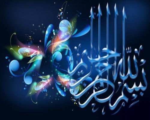 Bismillah Wallpaper Hd For Bismillah Beautiful Wallpaper