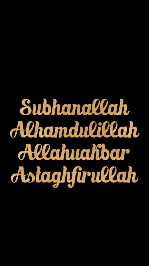 Islamic Calligraphy Hd Wallpaper Islamic Wallpaper For Pc