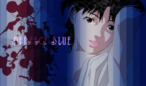 List Of Free Perfect Blue Wallpapers Download Itl Cat