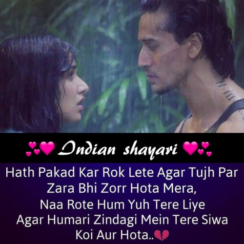 Best Sad Shayari Status Dp For Whatsapp Facebook Jab