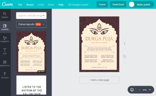 Make A Custom Puja Invitation Card Online Namkaran