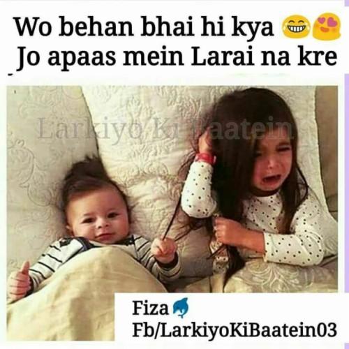 Bhai behan ka pyar brother and sister fighting clipart, hd.