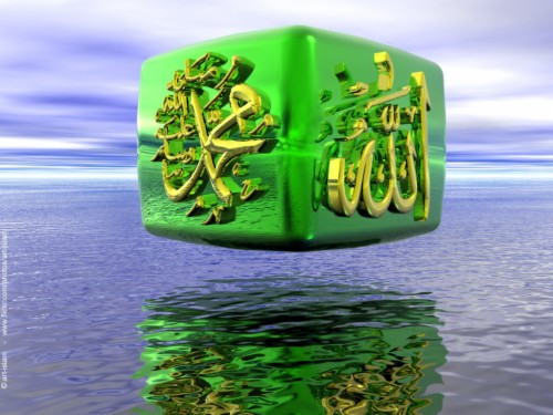 List Of Free Allah Wallpapers Download Page 3 Itl Cat