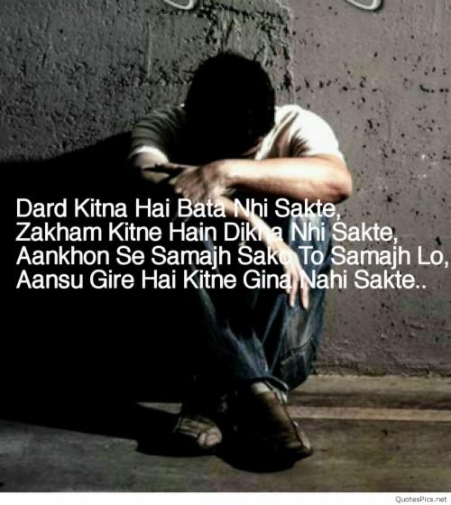 Dard Wallpaper Download Love Failure Shayari In English 691472 Hd Wallpaper Backgrounds Download