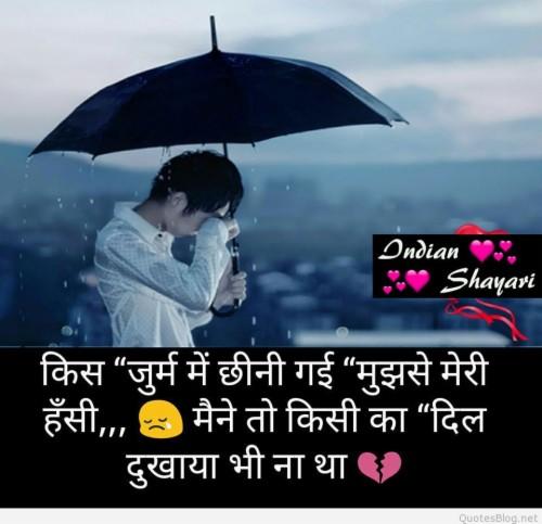 Top Alone Whatsapp Dp Images For Boy Sad Shayari Boy Sad Dp For Whatsapp 708139 Hd Wallpaper Backgrounds Download