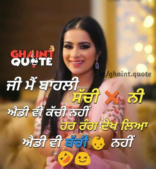 Jasveer Guraya Punjabi Quotes Status Punjabi Shayari Attitude Quotes In Punjabi For Girls 713249 Hd Wallpaper Backgrounds Download