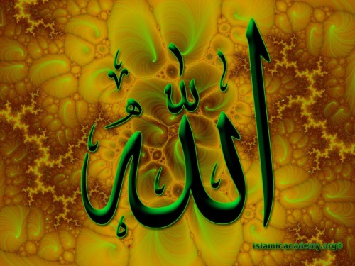Asmaul Husna Beautiful 99 Names Of Allah 579260 Hd Wallpaper Backgrounds Download