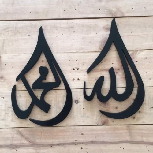 Tulisan Kaligrafi Arab Download Kaligrafi Allah Dan