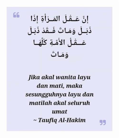 700 Kata Mutiara Islam Singkat Penyejuk Hati Dan Jiwa