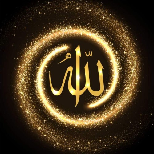 List Of Free Allah Wallpapers Download Itl Cat