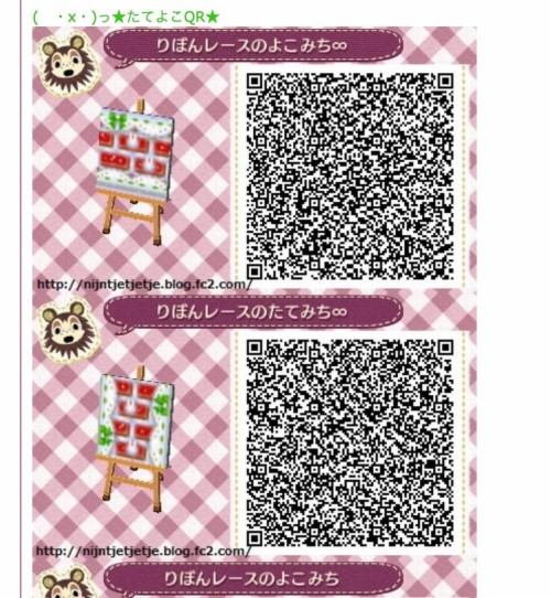 Animal Crossing Animal Crossing Path Qr Codes 961884 Hd Wallpaper Backgrounds Download